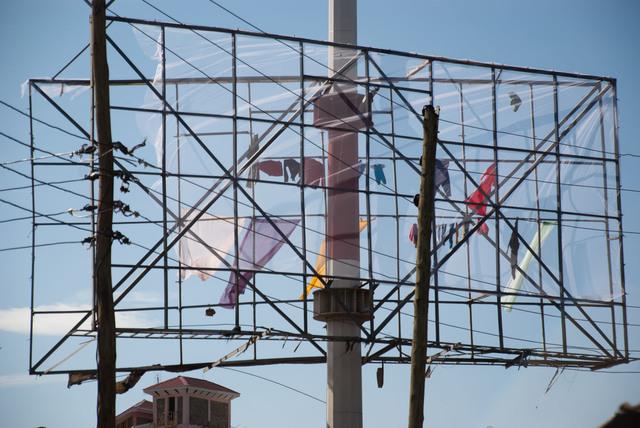 , 'STRA (billboard, #1),' 2011, Voice Gallery