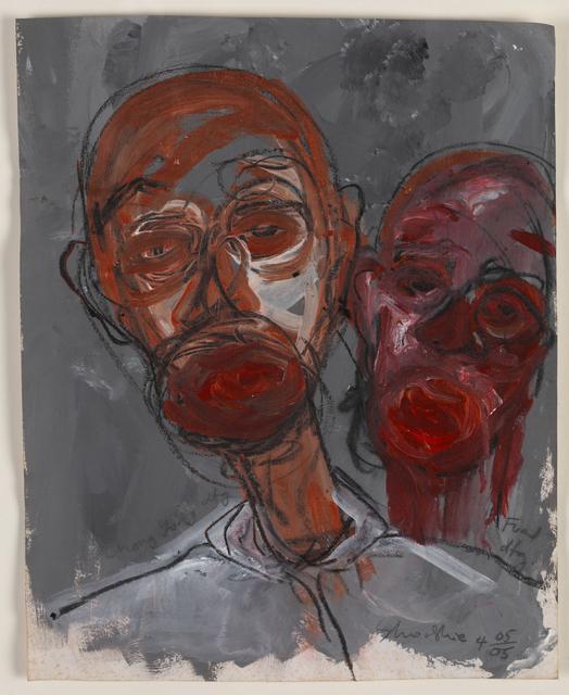 , 'Chong Yong datang, Fuad datang.,' 2005, Tomio Koyama Gallery