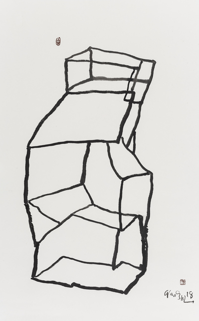 , 'No.7,' 2018, Chambers Fine Art