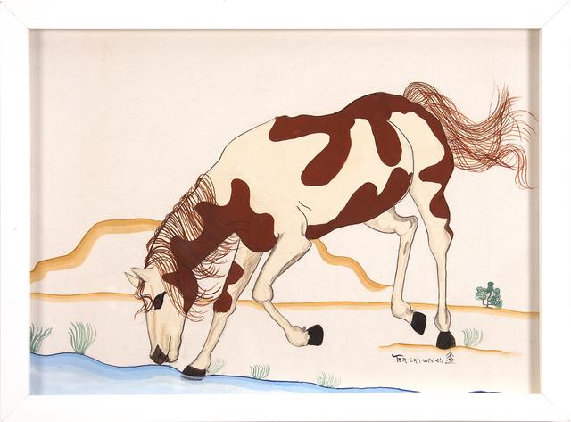 , 'Horse,' , Blue Rain Gallery