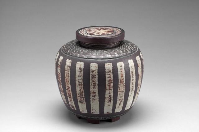 , 'Farsta Lidded Vase,' ca. 1950, Jacksons