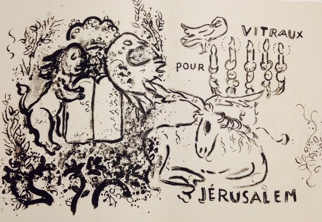 Marc Chagall, 'Vitraux pour Jerusalem', 1962, Wallector