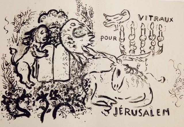 , 'Vitraux pour Jerusalem,' 1962, Wallector