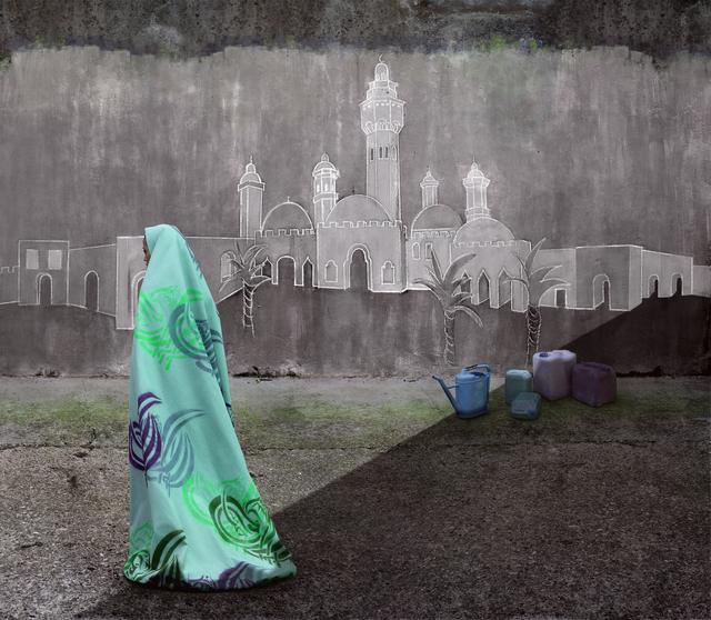 , 'Aisha's Story II,' 2016, Mariane Ibrahim Gallery