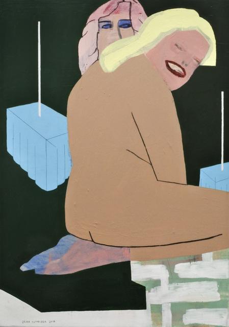 , 'Shy Woman Sitting On Her Heels,' 2018, Shoobil