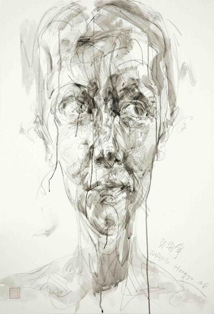 , 'No.70,' 2008, Artistics