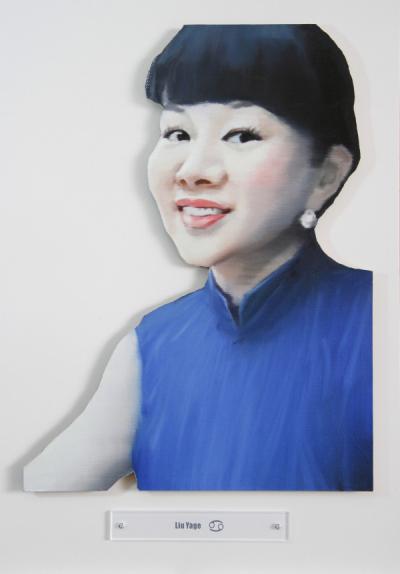 Yao Peng 姚朋, 'Nothing Better - Liu Yage', 2015, Beijing Art Now Gallery