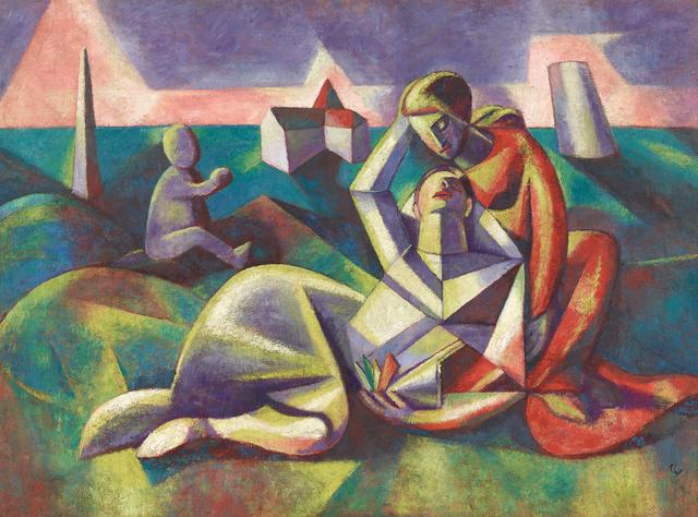 , 'Rinaldo and Armida,' 1923, Belvedere Museum