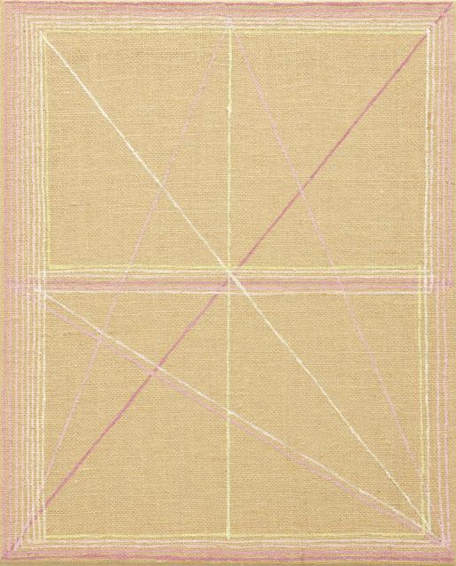 , 'ZERWUERFNIS,' 2018, Christine König Galerie