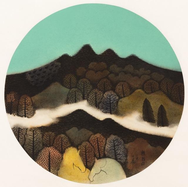 Hong Tao Huang 黄红涛, 'Nameless Hills Series 2 No.206', 2017, White Space Art Asia