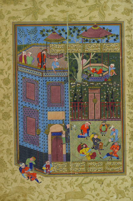 , 'Zal Visits Rudaba in Her Castle, folio 38a from the Peck Shahnama,' 1589-1590, Princeton University Art Museum