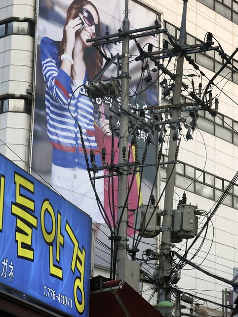 , 'Electrified Girl/Seoul,' 2014, Opiom Gallery