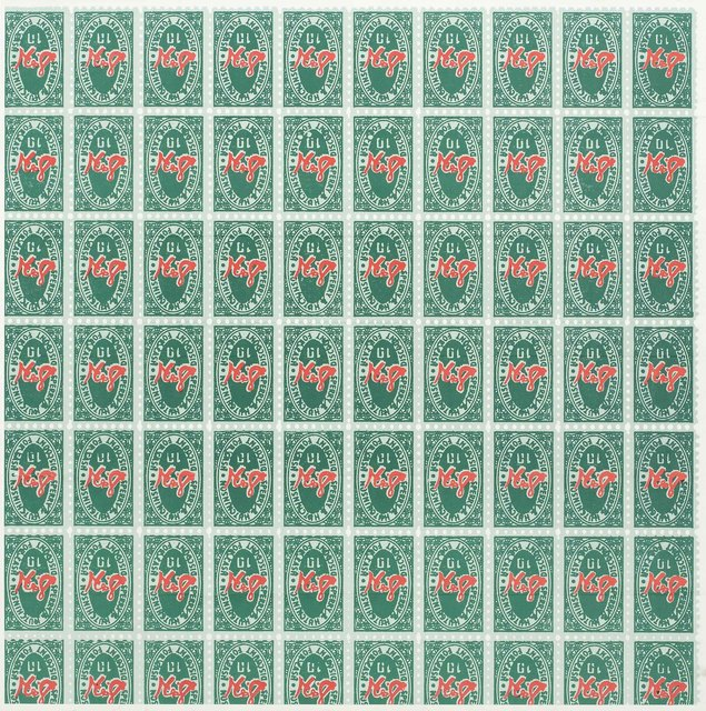 , 'S & H Green Stamps,' 1965, GALLERY SHCHUKIN