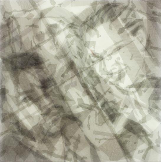 , 'Imagefall no:1,' 2014, C24 Gallery