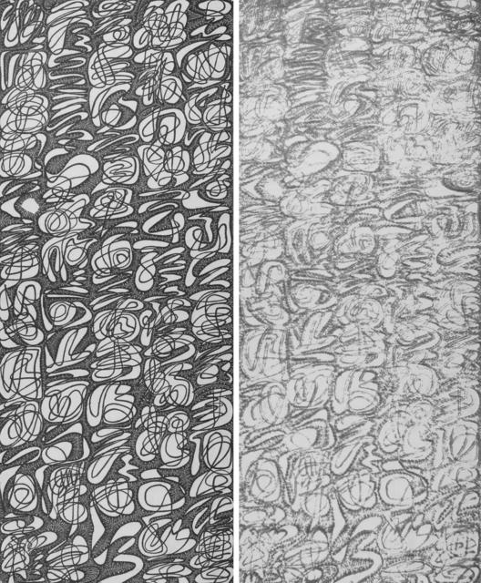 """, 'Wang Duo """"Imitation in Xie An's calligraphy"""" (Yin · Yang),' 2017, Arario Gallery"""