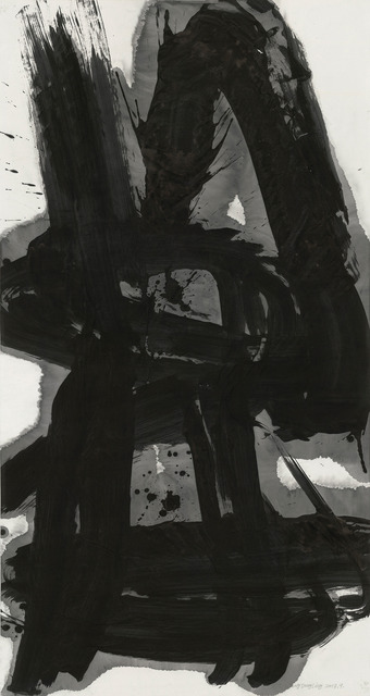 , 'Without Form,' 2013, Ink Studio