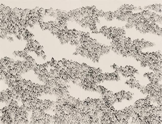 , 'Mountain-Faraway,' 2018, Hakgojae Gallery