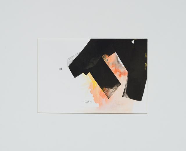 , 'Sketches 03,' 2017, ATHR