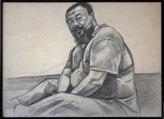 , 'Ai Weiwei in Custody ,' , Philadelphia's Magic Gardens