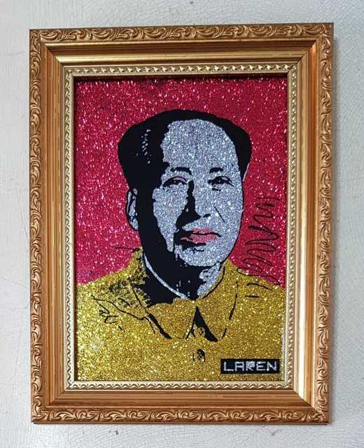 , 'Mao,' 2019, Larenland Art Space