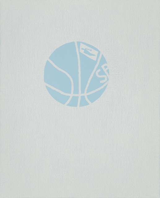 , 'Blue Ball Three,' 2015, Dio Horia