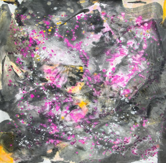 , '紫色花海; Violet World,' 2016, Linda Gallery