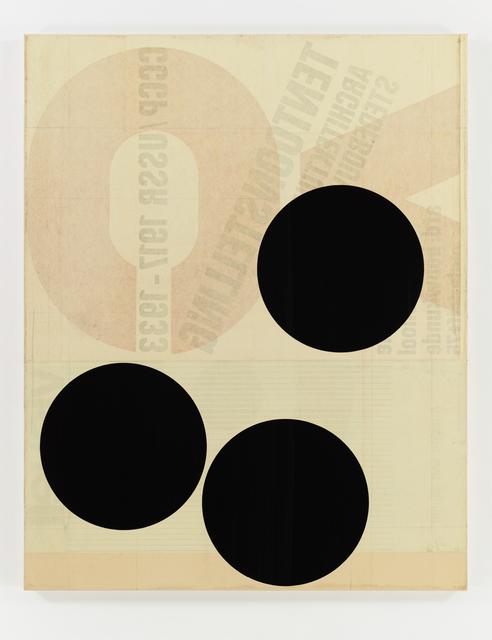 , 'Tropos V,' 2006, Sophia Contemporary