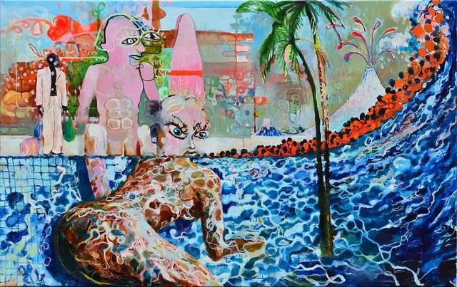 , 'Vaguement saisi,' 2018, Galerie SOON