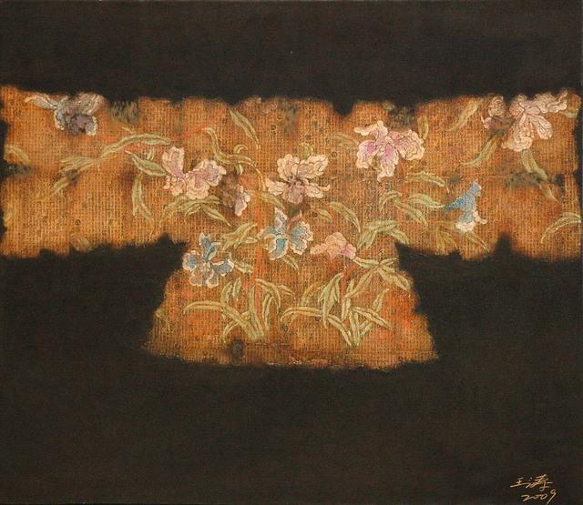 Wang Tao 王涛, 'Flower Robe', 2009, Tao Water Art Gallery