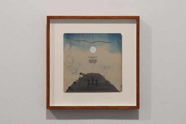 , 'THE SECOND FULL MOON OF MAY  MOUNT FUJI  A 19 DAY COAST TO COAST  ROAD WALKING JOURNEY  TOYAMA BAY ONTAKE SUMMIT  FUJI SUMMIT SURUGA BAY HONSHU JAPAN 1988,' , Josée Bienvenu