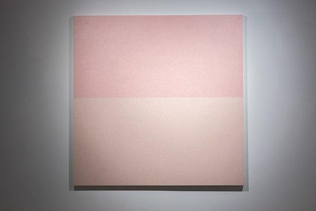 , 'Field II,' 2017, Art Mûr