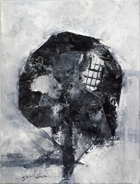 , 'Pokok,' 2017, Artemis Art