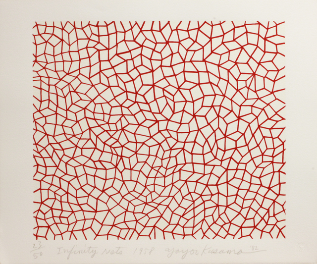 , 'Infinity Nets 1958,' 1958-1982, SAKURADO FINE ARTS