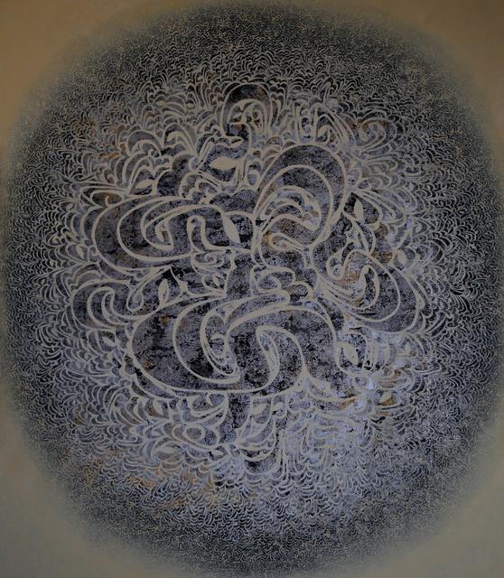 ", '""The Earth"",' 2019, Mana Art Center"