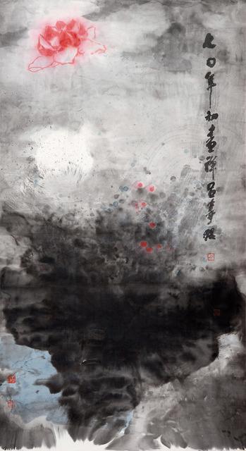 , 'Zen Painting A70-11 禪畫A70-11,' 1970, Alisan Fine Arts