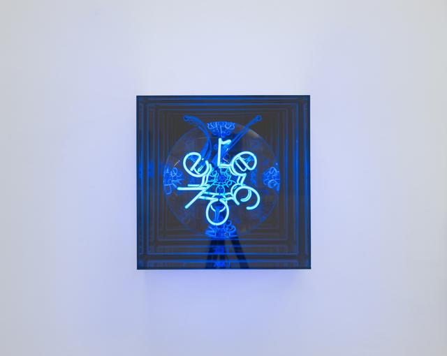 , 'recover,' 2017, Galerie Krinzinger