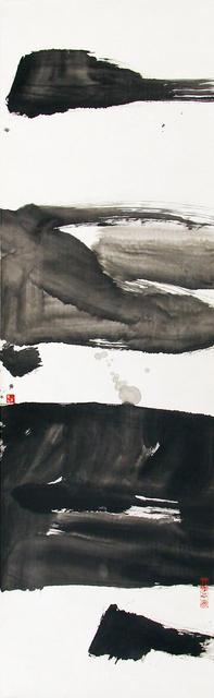 Cai Heng 蔡珩, 'Fluidity 2 随笔 二', 2013, iPreciation