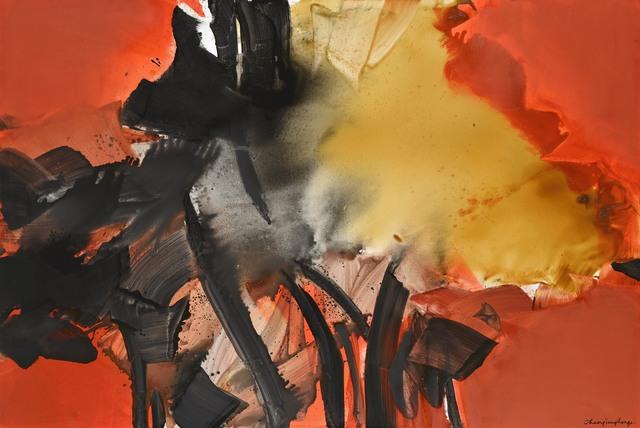 , 'Untitled,' 2015, Galerie Taménaga