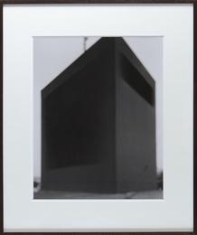 Signal Box - Herzog de Meuron