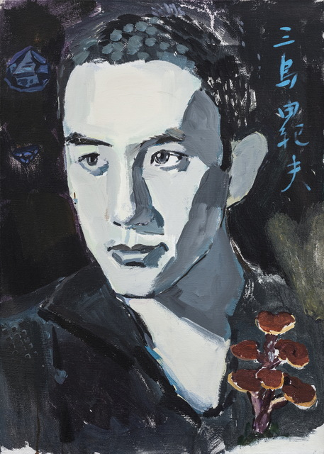, 'Mishima Yukio I,' 2012, Aye Gallery