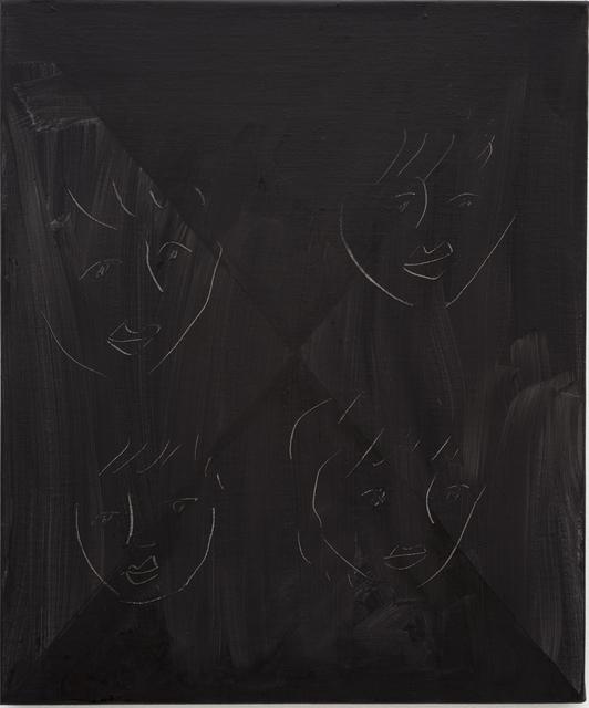 , 'Group of 4 people,' 2018, Hakgojae Gallery