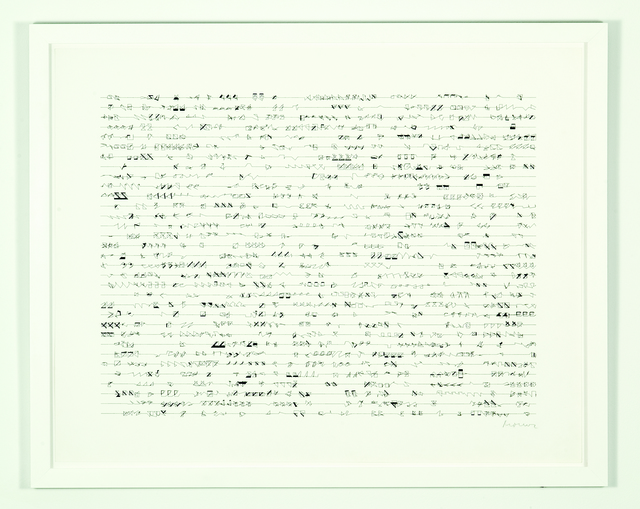 , 'P-036 G / White Noise,' 1971, bitforms gallery