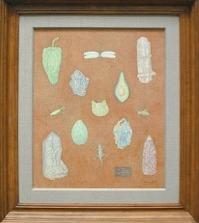 , 'Los Tres Reinos de la Naturaleza,' 1984, GAM (Galería de Arte Mexicano)