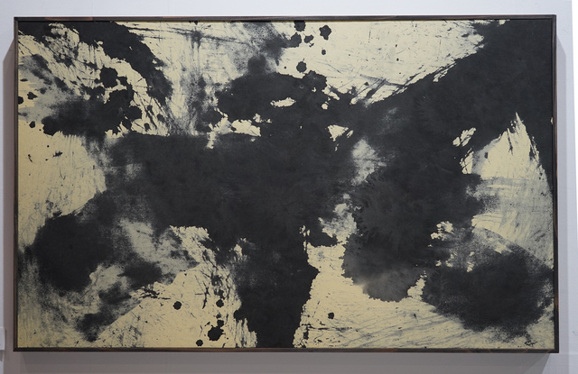 , 'Abstract,' 2019, Kami ya Co., Ltd.