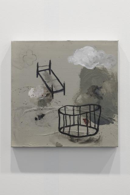 Amina Benbouchta, 'S/T', 2015, Sabrina Amrani