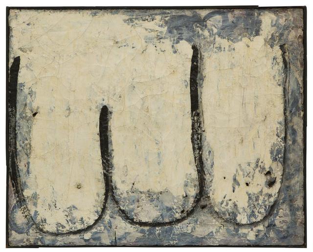 , 'Sakuhin (Work) (T-2197),' 1958, Erik Thomsen