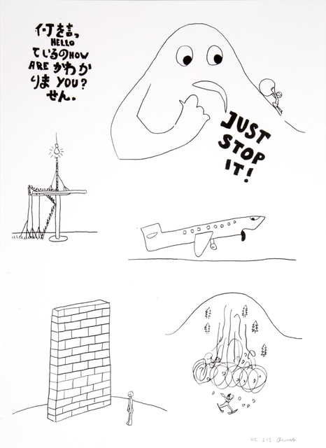 , 'Random thoughts about life 5,' 2018, Polígrafa Obra Gráfica