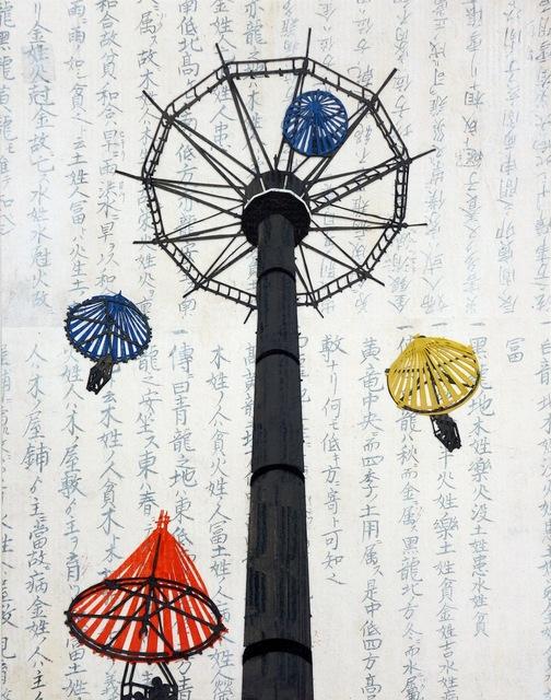, 'Parachute Drop (Bunkyo) #1,' 2015, KOKI ARTS