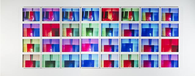, 'Evento de transmisión( Estudio Canijo),' 2016, Galería Tiro Al Blanco