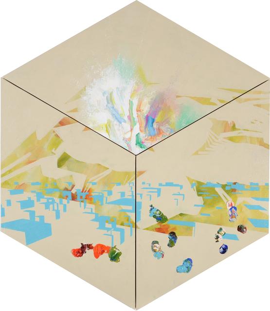 , 'Isométrie 32,' 2014, Galerie BAC